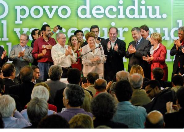 https://contramachismo.files.wordpress.com/2010/11/dilmadiscurso.jpg?w=300